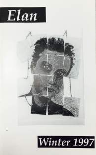 Winter Print 1997