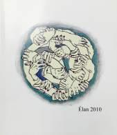 Winter Print 2010